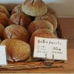 パンとカフェ nagi - 「紅茶のメロンパン」150円税抜