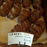 パンとカフェ nagi - 「小麦酵母のドライフルーツのパン」350円