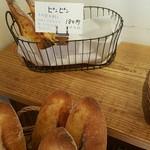 パンとカフェ nagi - 「ピンピン」180円
