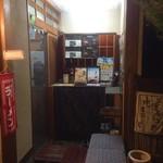 豆乳ラーメン専門店 豆禅 - 店内