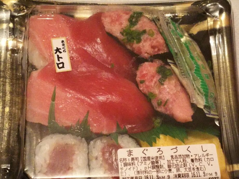 魚力 ペリエ稲毛店