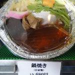 桐乃家 - 料理写真:冬にピッタリの自家製持ち帰り鍋焼きうどんです