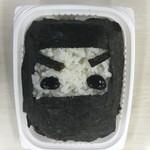 末廣寿司 - [2016年9月]前とお顔が違うしお肌が違う(笑)荒れてます  海苔の照りも全然違う(-_-;)