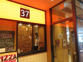 PIZZERIA 37 - 目白TRAD内のクリーンな店