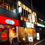 Jingisukanyouichi - 西五反田にOPEN、ジンギスカン専門店!