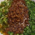 麺屋こころ - 台湾ラーメン アップ
