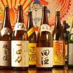 漁火 - 十四代、田酒