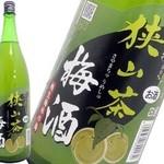 県産  梅酒  各種