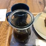 café 1886 at Bosch - ライトロースト/ハンドドリップコーヒーは、ボトルでの提供