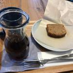 café 1886 at Bosch - ライトローストとパウンドケーキで780円