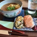 花水木 - カレーうどんセット ¥550