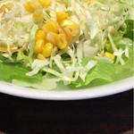 58638006 - 野菜サラダ