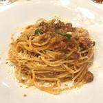 ピッツェリア マルーモ - じっくり煮込んだボローニャ風ミートソース