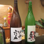 58638897 - この日は2種類の日本酒をいただいて