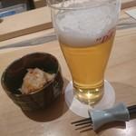 和海味処 いっぷく - 生ビールとおとおし
