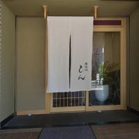 乃木坂 しん - エントランス
