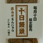 水戸屋 - 料理写真: