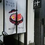ミソ ポタ キョウト -