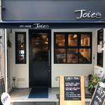 ポトフ料理ジョワ - お店の入り口 2