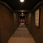 別邸 仙寿庵 - 食事処への回廊☆