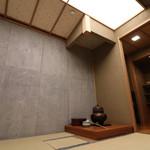 別邸 仙寿庵 - 茶室☆