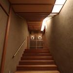 別邸 仙寿庵 - 部屋への階段☆
