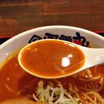 風雲丸 - 料理写真:濃辛ラーメン850円(スープ)