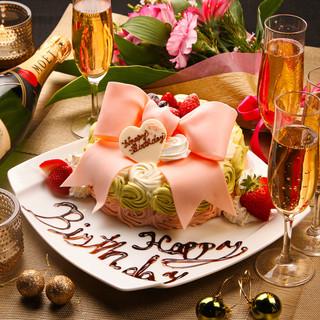 誕生日・記念日におすすめのサプライズ特典をご用意!