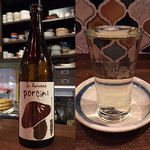 和印食堂 gu-te - ポルチーニ (日本酒)