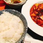 新中国家庭料理 浅野 - ランチ