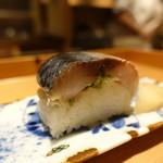 奈良 而今 - ☆鯖の棒寿司(^o^)丿☆