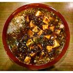 58662849 - 「麻婆麺」… 暗すぎて×。差し替え予定(2016.11)