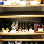 COCO - 店内では自然食品も販売