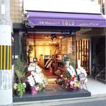 COCO - COCO御幸町店。11月1日開店
