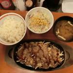 東京チカラめし - 鉄板 野菜牛焼肉定食 600円