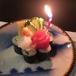 日本料理 小や町 - 料理写真: