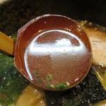 ごっつおらーめん - 2016年11月 スープ