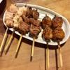 さくら家 - 料理写真:左から、ひな肉、心臓、つくね