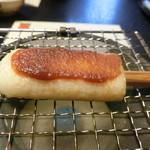 料亭 稲穂 - きりたんぽ網焼き