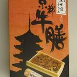 淡路屋 - 「京都牛膳」