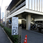 まる麺 - 広島市 お好み焼 まる麺 本店