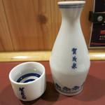 居酒屋さいらい - 賀茂泉 380円