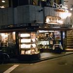 東京厨房 - どことなくたそがれた雰囲気の外観