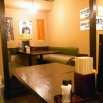 東京厨房 - 松山容子のホーロー看板が