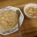 中華菠菜 - 中華スープ付きです