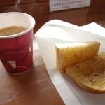 58674311 - カモミールトースト&ホットコーヒー