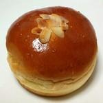 アピカル - 料理写真:アピカルクリームパン(160円)