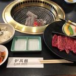 58677819 - キムチ、サラダ、焼き野菜、ご飯、赤だしが付きます。