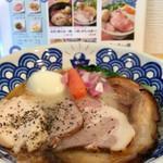 ぜんコク麺コク - 料理写真:でら鶏白湯らぁめん(1000円)(2016.11.現在)