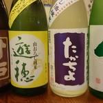 明憩 - 旬の限定酒 随時入荷!